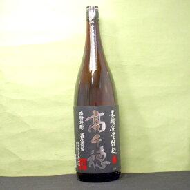 ギフト プレゼント 本格麦焼酎 25°高千穂 黒ラベル 麦1.8L瓶 2本 高千穂酒造 宮崎県 増税