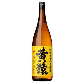 1回のご注文で6本まで 6本まで送料1本分 25度 黄猿 1.8L瓶 きざる 芋焼酎 鹿児島県 小正醸造