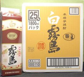 2ケース特売 25度白霧島1.8Lパック ×12本=2ケース 芋焼酎白キリ 宮崎県 霧島酒造
