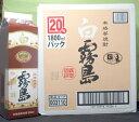 焼酎 ギフト プレゼント 芋焼酎 白霧島 20度 パック 1.8L 2ケース12本入り 霧島酒造 送料無料