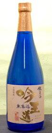 ギフト プレゼント 吟王道 25度 720ml瓶 4本 芋焼酎 無濾過 熊本県 恒松酒造