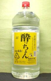 焼酎 甲類焼酎 レモンサワー お茶割り 焼酎 酔っちょん25° 4L×4本=1ケース エコペット 愛知県 轟醸造