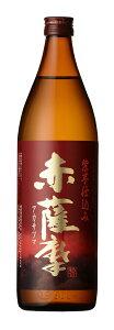 芋焼酎 限定品 25° 赤薩摩 900ml瓶 4本 鹿児島県 薩摩酒造 送料無料