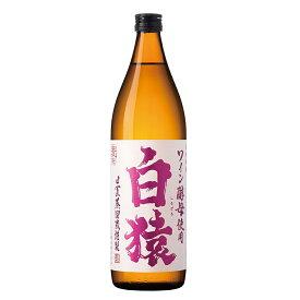 1回のご注文で12本まで 6本まで送料1本分 北海道、沖縄と離島除く。 ヤマト運輸 25度 白猿 900ml瓶 しろざる 麦焼酎 鹿児島県 小正醸造