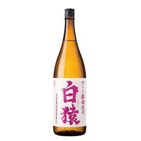 麦焼酎 25度 白猿 1.8L瓶 2本 しろざる 鹿児島県 小正醸造 送料無料