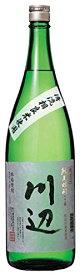 ギフト プレゼント 家飲み 6本まで送料1梱包分 地域限定 米焼酎繊月25°川辺1.8L瓶 箱なし 熊本県 繊月酒造