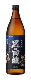 芋焼酎 25度 黒白波 900ml瓶 4本単位 黒麹・箱なし 鹿児島県 薩摩酒造 送料無料