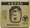 1本単位 人気商品 甕仕込芋焼酎 25°十一夢 芋 18LQBテナー 福岡県 鷹正宗 販売 ごりょんさん芋姉妹品 神酒造
