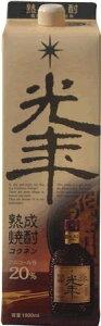 6本まで送料1梱包分 北海道 沖縄 離島は除く。ヤマト運輸 人気商品 麦・とうもろこし焼酎 20°熟成光年パック1.8L1本 三重県 伊勢萬