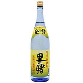 ギフト プレゼント 北海道、沖縄と周辺離島は除く。 ヤマト運輸人気商品 本格黒糖焼酎 25°里の曙 長期貯蔵 1.8L瓶 2本 町田酒造 鹿児島県