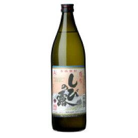 限定品 芋焼酎 紫尾の露 しびのつゆ 25度 900ml瓶 4本単位 白麹 鹿児島県 軸屋酒造 送料無料