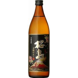 ギフト プレゼント 芋焼酎 25°桜島 黒麹 900ml瓶 4本 鹿児島県 本坊酒造 送料無料