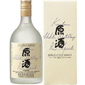 36°霧島 志比田工場原酒 きりしま しびたこうじょう げんしゅ720ml 専用箱入り 霧島酒造 焼酎 ギフト