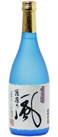 限定品 北海道、沖縄と離島除く。 小さな優秀蔵 25°薩摩の風 さつまのかぜ 芋720ml瓶4本単位 鹿児島県 東酒造