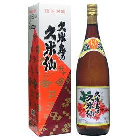 ギフト プレゼント 泡盛 久米島の久米仙 古酒 43度 1.8L瓶 2本 沖縄県 久米島の久米仙 送料無料 増税