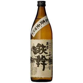ギフト プレゼント 芋焼酎 鉄幹 てっかん 25 度 900ml瓶 4本 鹿児島県 オガタマ酒造 送料無料