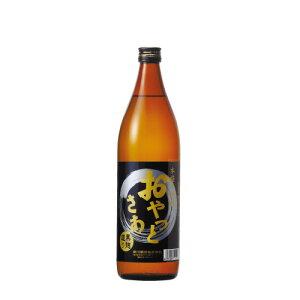 人気商品 芋焼酎 おやっとさあ黒 25度 900ml瓶 鹿児島県 岩川醸造 1回のご注文で12本まで ギフト プレゼント