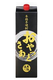 人気商品 芋焼酎 おやっとさあ黒 25度 1.8Lパック 2ケース12本入 鹿児島県 岩川醸造 2ケース12本入