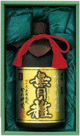 本格麦焼酎 40°無月 雅 フロスト瓶箱入720ml 1本 宮崎県 櫻の郷酒造