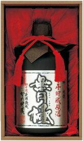 米焼酎 40°無月 極 フロスト瓶箱入720ml 1本 宮崎県 櫻の郷酒造