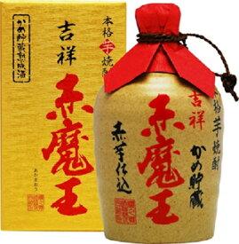 ギフト 焼酎 芋焼酎 吉祥赤魔王 27度 720ml甕壺 1本 宮崎県 櫻の郷酒造