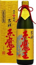 ギフト 焼酎 芋焼酎 吉祥赤魔王 27度 900ml瓶 4本 宮崎県 櫻の郷酒造 送料無料