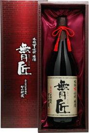 ギフト 焼酎 芋焼酎 無月 匠 37度 1.8L瓶 1本 宮崎県 櫻の郷酒造