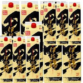 焼酎 芋焼酎 黒伊佐錦パック 25度 1800ml 12本 鹿児島県 大口酒造 2ケース分