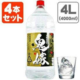 芋焼酎 25°鬼嫁 芋 4L ペット 4本 鹿児島県 岩川醸造 送料無料