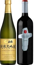 ギフト プレゼント 父の日 家飲み 日本酒 ワイン ギフトセット 白鶴純米大吟醸 720ML1本×ミシオネスカルメネール赤750ML チリワイン 1本 2本セット 化粧箱入 白鶴酒造 39セット