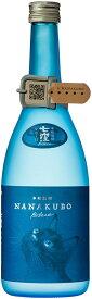 芋焼酎 NANAKUBO BLUE ナナクボブルー 25° 720ml瓶 クリアケース入り 1本 鹿児島県 東酒造 焼酎 ギフト