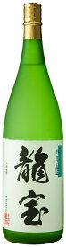 限定品 芋焼酎 25°龍宝 りゅうほう 1.8L瓶 1本 鹿児島県 東酒造