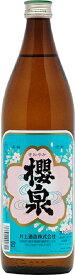 ギフト プレゼント 父の日 家飲み 焼酎 芋焼酎 櫻泉 25度 900ml瓶 宮崎県 井上酒造