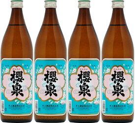 ギフト プレゼント 父の日 家飲み 焼酎 芋焼酎 櫻泉 25度 900ml瓶 4本 宮崎県 井上酒造 送料無料