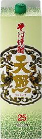 一部 2ケース単位12本入 25度 天照 1.8Lパック 2ケース12本入 そば焼酎 宮崎県 神楽酒造 増税