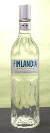 氷の彫刻をイメージしたボトル ギフト プレゼント フィンランディア スピリッツウォッカ 700ml瓶 ファインランド