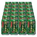 2ケース単位送料無料(北海道、沖縄、離島は除く。配送は佐川急便で。)タカラ宝焼酎の濃いお茶割り335ml缶(48本入)2ケース売りメーカー:宝酒造(株)