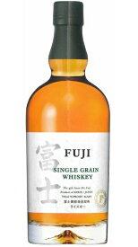 キリン シングルグレーンウイスキー 富士 46% 700ml瓶 2本 キリンビール(株)