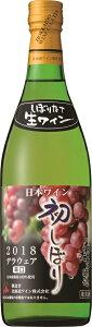 おたるワイン ギフト プレゼント  日本のワイン 北海道ワイン 2018年 おたる初しぼり デラウェア白 辛口720ml4本単位 日本・北海道小樽市