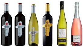 ギフト プレゼント 父の日 家飲み ワインセット サクラアワード受賞ワイン+イチオシ! レコダロゼ アソート6本セット 750ml瓶 1セット単位6本入り 輸入元 白鶴酒造