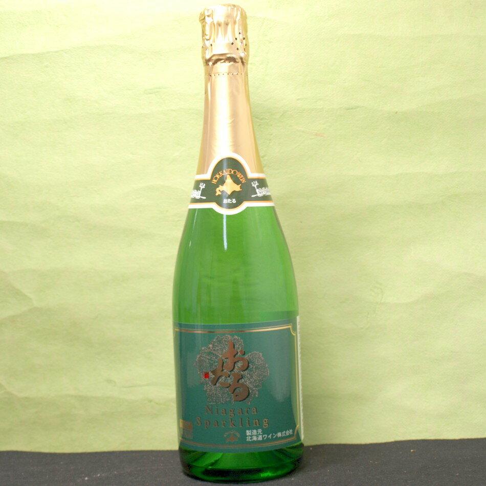 【おたるワイン】【1回のご注文で12本まで】(ただし北海道、沖縄、離島地域は除きます。配送は佐川急便指定です。)日本のワイン「北海道ワインおたるナイヤガラスパークリング白720ml」(日本・北海道小樽市)やや甘口