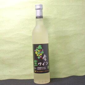 新発売 おたるワイン ギフト プレゼント 北海道ワイン 2015年 おたる生ワイン 白 白・辛口 500ml 日本・北海道小樽市