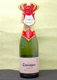 ギフト プレゼント CAVA スパークリングワイン コドーニュ クラシコ セコ 白375ml スペイン やや辛口