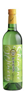 ギフト プレゼント 家飲み 家呑み 島根ワイン ヌーボーデラウェア 白 750ml瓶やや甘口 島根ワイナリー