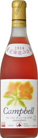 ギフト プレゼント 家飲み 家呑み ワイン ロゼワイン 北海道ワイン おたる プレミアムキャンベル ロゼ 甘口 720ml 1本 北海道ワイン
