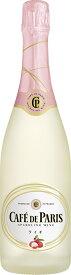 ギフト プレゼント フルーツスパークリングワイン カフェドパリ ライチ 白750ml フランス やや甘口