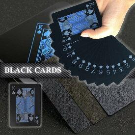 トランプ カード セット ブラック ブルー ブラック/シルバー/ゴールド