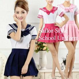 学生 セーラー服 風 コスチューム 半袖 ブラウス/スカート/リボン ネイビー/ピンク/ローズレッド