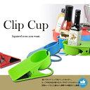 クリップ カップ ホルダー マグカップ 対応 オフィス用品 事務用品 デスク 便利グッズ コップ ボトル 置き ペットボトル 缶コーヒー ボトルケージ