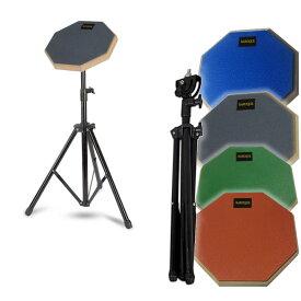 バロック スタンド付き ドラムパッド 吸音性 携帯 スタンド収納袋 付き ブルー/グレー/グリーン/オレンジ